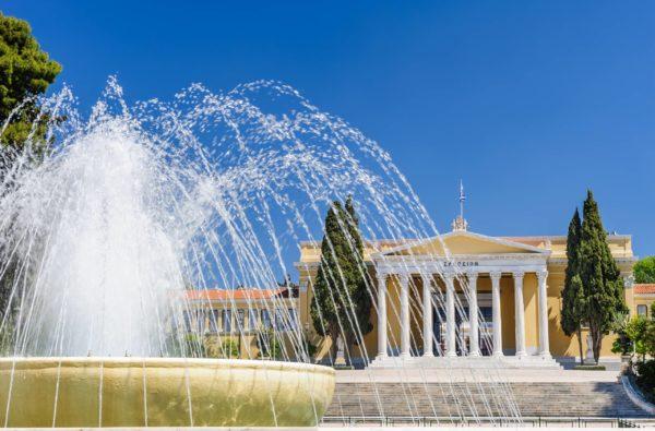 Athens National Gardens fountain